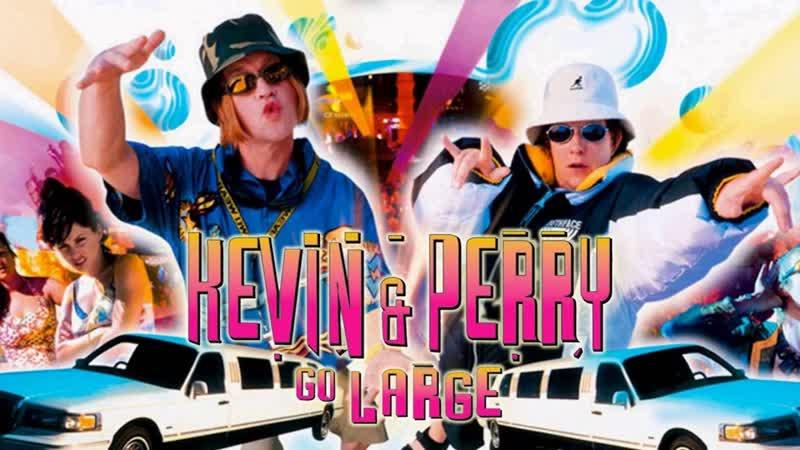 ➡ Кевин и Перри уделывают всех (2000) HD 720 Перевод Профессиональный многоголосый.
