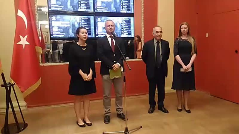 Генеральный консул Турецкой Республики в Санкт Петербурге господин Юнус Белет открыл фестиваль Дни турецкого кино в КЦ Родина