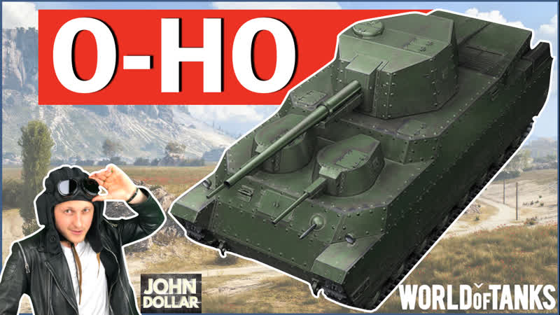 World of Tanks - O-HO!