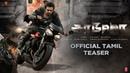 Saaho Official Teaser Tamil Prabhas Shraddha Kapoor Sujeeth UV Creations SaahoTeaser