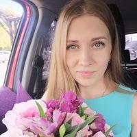 Гульнара Чиркова