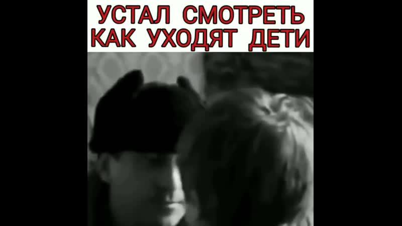 фильм Ленинград 46