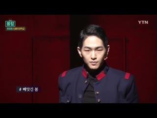 [몽땅tv] 육군이 만든 창작 뮤지컬 신흥무관학교 ytn korean - -