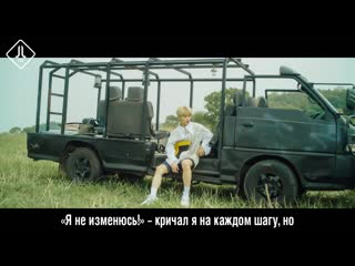 Stray kids - side effects [русс. саб]