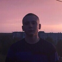 Максим Богачёв