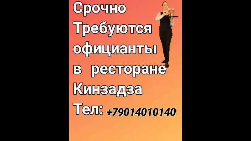 VID_65050328_170918_595.mp4