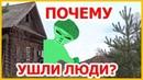 Пеший поход в лес. АНОМАЛЬНАЯ ЗОНА, ЗАБРОШЕННЫЕ ДЕРЕВНИ. Пеший туризм на Север Нижегородской области