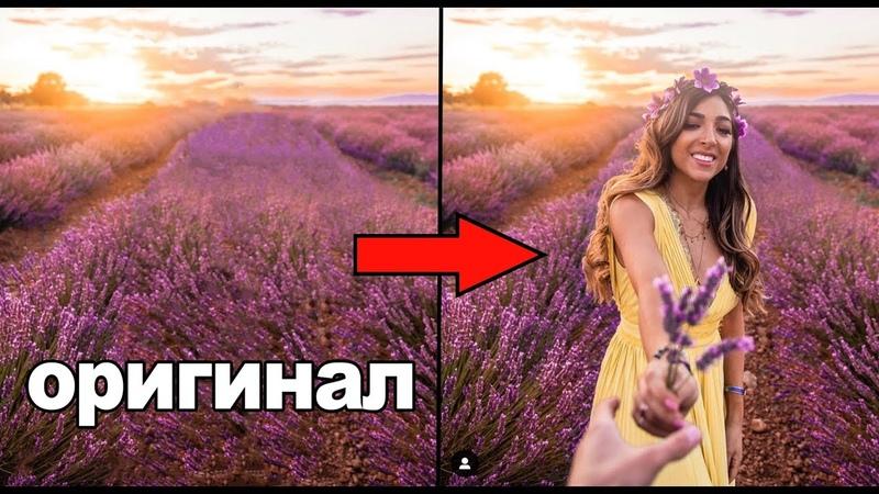 Девушка набрала 500к подписчиков обманывая через фотошоп