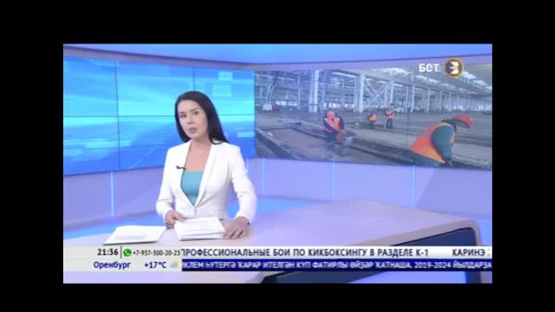 Башкортостан выделит субсидии на строительство железной дороги в Абзелиловском районе