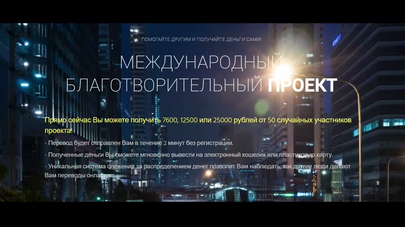 ЛЕГКИЕ И БЫСТРЫЕ ДЕНЬГИ В ИНТЕРНЕТЕ ДЛЯ ВСЕХ bit.ly/2JsdB26