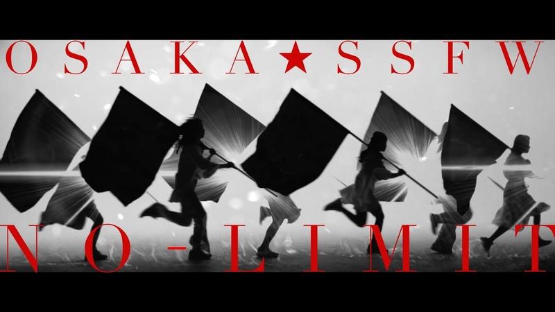 大阪☆春夏秋冬 NO-LIMIT -MUSIC VIDEO (TVアニメサイズ Edition)-