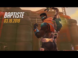 Baptiste reports for duty 03.19.19