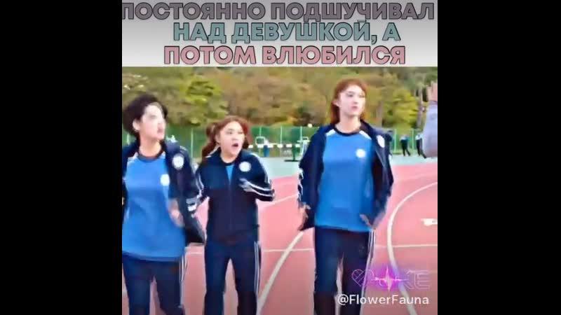 дорама Фея тяжёлой атлетики Ким Бог Джу