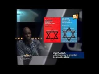 KEMI SEBA S'EXPRIME SUR L'INSTAURATION DE LA SHOAH EN AFRIQUE