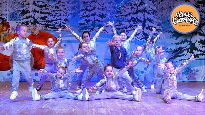 Современный спортивный танец маленьких детей школа танцев Шаг Вперед Истра