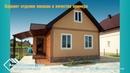 Кирпичный дом 65 м с газом и центральными комуникациями в престижном микрорайоне