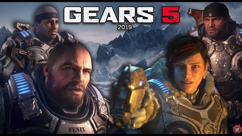 Битва 5 на 5 в мультиплеере Gears 5