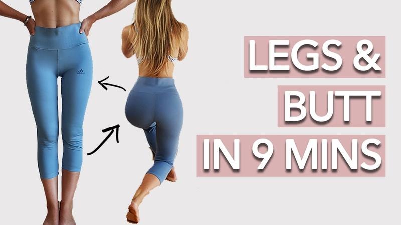 Holly Dolke 9 Minute Legs Butt Timer Workout Несложная тренировка дома для бедер и ягодиц без инвентаря