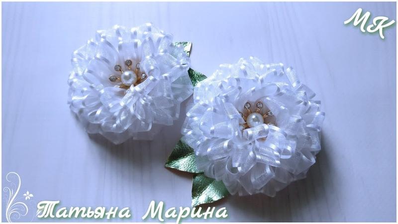 Цветы из узкой ленты Канзаши МК/DIY/ Органза/ Резиночки/Заколочки Канзаши