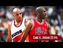 NBA Finals 1993. Chicago Bulls vs Phoenix Suns - Game Highlights Game 6 Jordan 33 pts HD 720p