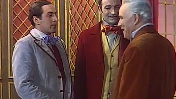 т/с Дома вдовца (1975)