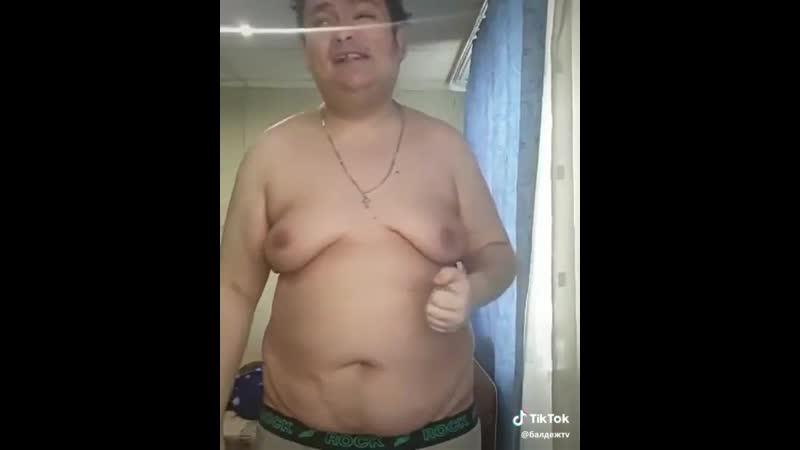Мерзкий толстяк с носком