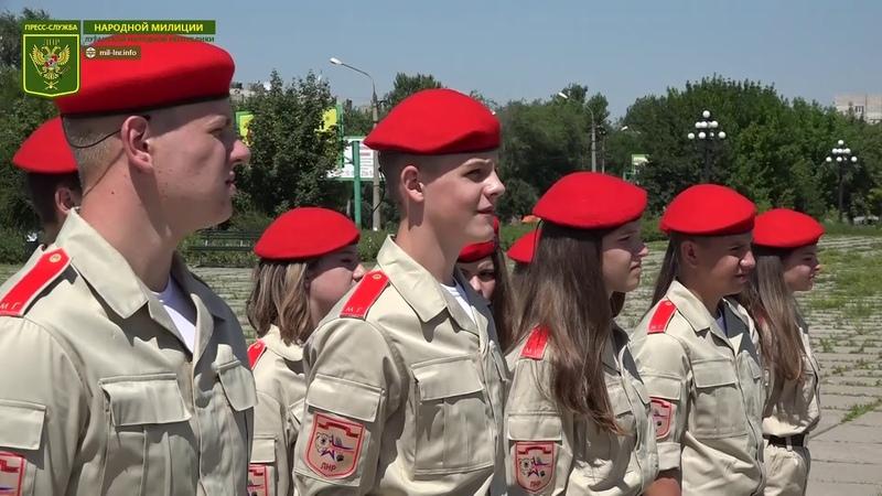 Становление и развитие военно-патриотического движения Молодая Гвардия - Юнармия ЛНР