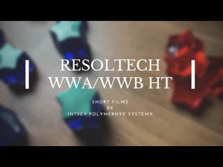 Resoltech wwa/wwb ht clear casting epoxy resin