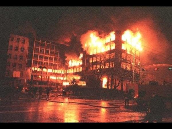 Сербия вспоминает 1999-й год