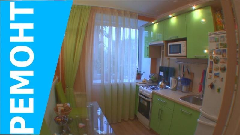 Ремонт кухни Маленькое чудо в хрущевке на 5 5 метров часть2