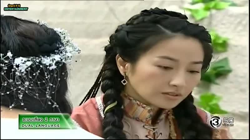 ตำนานอักษรกระบี่ DVD พากย์ไทย ชุดที่ 09