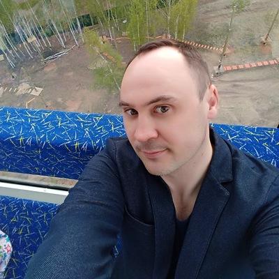 Sergio Куликов