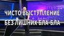 Рустави 2 грузинский ведущий Георгий Габуния обматерил оскорбил послал Путина в прямом эфире