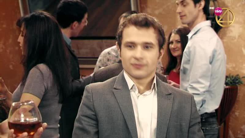 Счастливы вместе 6 сезон 39 серия