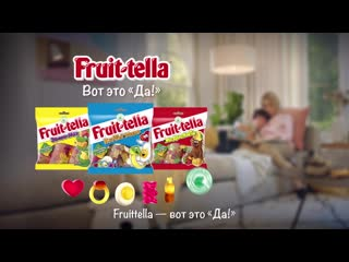 Fruit-tella football