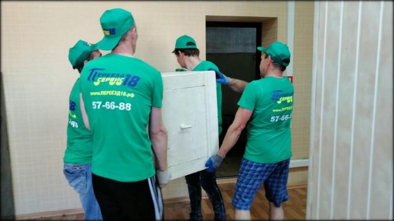 Перевозка сейфа в Ижевске Такелаж Переезд Сервис18