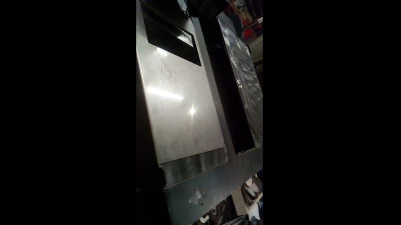 стол дискета