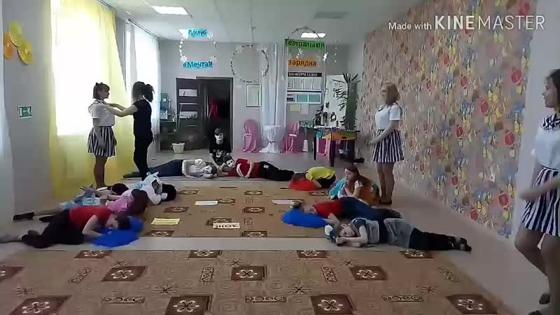 Дворовый клуб Мечта г Ялуторовск