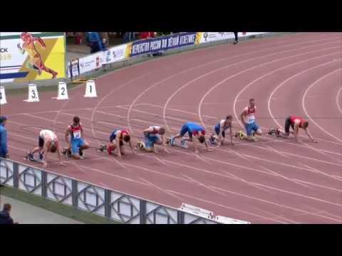 100 м Юниоры Первенство России по легкой атлетике До 20 лет 1 Руслан Кислых 10 47