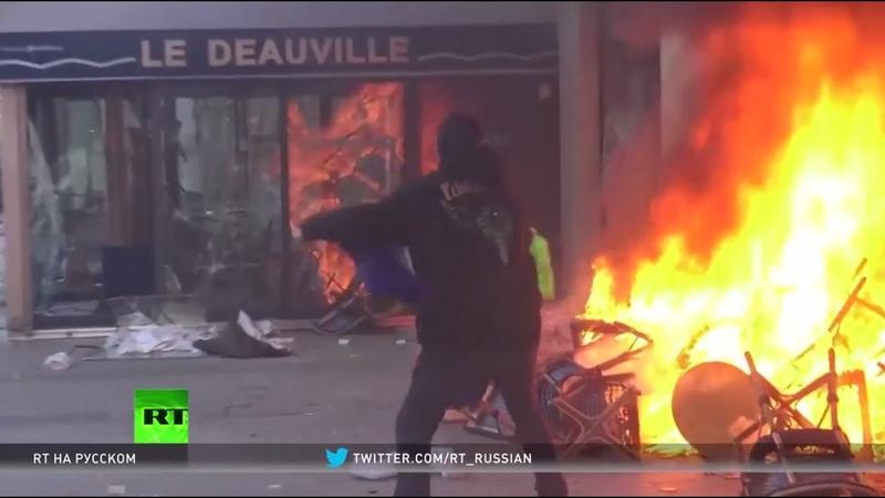 Французские власти будут запрещать акции жёлтых жилетов в пострадавших от беспорядков районах