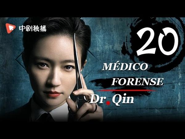 Dr. Qin: Médico Forense 20 Final   Español SUB【Zhang Ruoyun, Li Xian, Jiao Junyan】