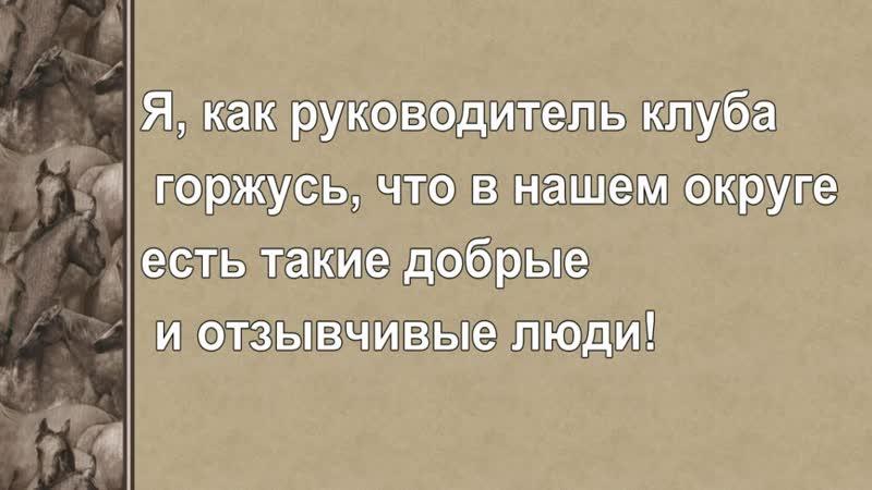 КСК Фортуна