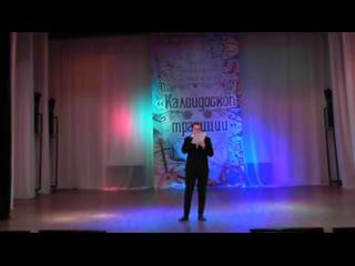 VII Всероссийский фестиваль-конкурс творчества и искусств