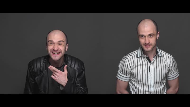Андрей Злобин - пробы Двойник