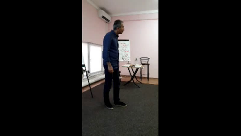 А мы начали семинар Искусство семейного воспитания Гуманная Педагогика Алексей Бабаянц сегодня и