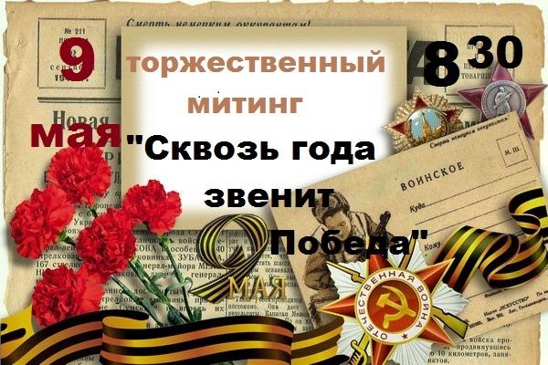 https://pp.userapi.com/c855524/v855524012/38492/j3F_71seXng.jpg