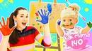 Рисуем гуашью на стене с Беби Бон Эмили - Как мама
