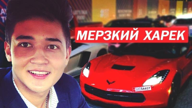 МАЛОЛЕТНИЙ МИЛЛИОНЕР ДИНАТ ГУМЕРОВ MAKING CASH