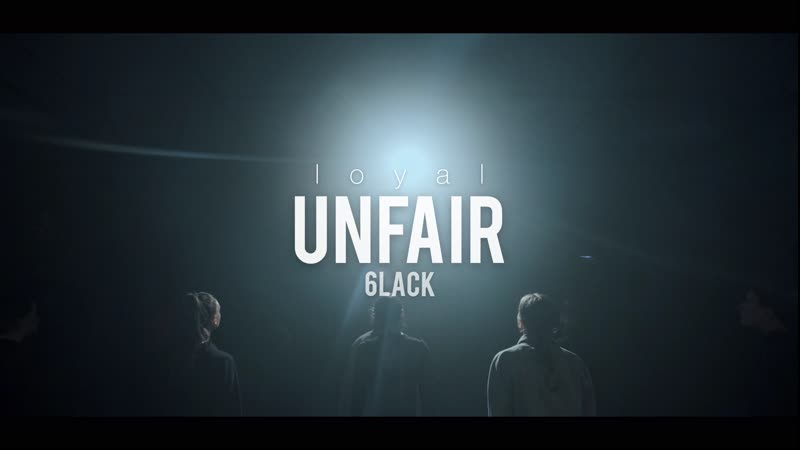 L o y a l |6lack-UNFAIR | International Dance Center