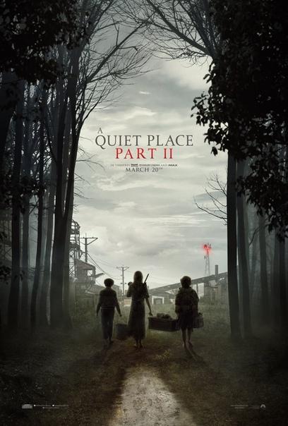 Создатели «Тихого места 2», как и обещали, опубликовали в первый день нового года полноценный трейлер картины